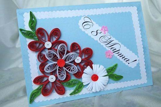 Картолина открытки, квиллинг открытка 8 марта стильный