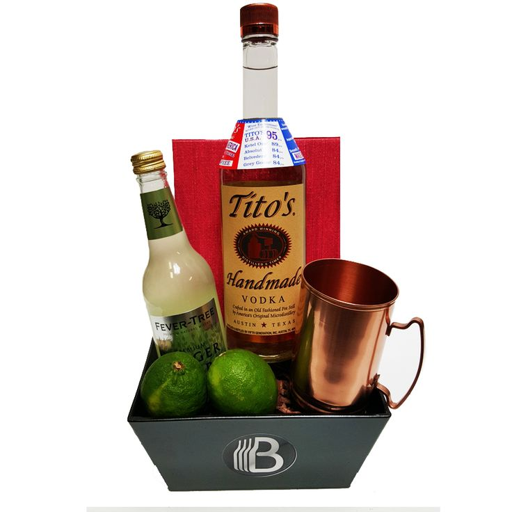 The Mule gift basket is for the men who know what the best beverage on a warm day is, a moscow mule!