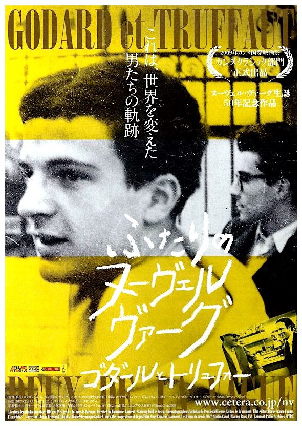 Japanese Film Posters : Photo