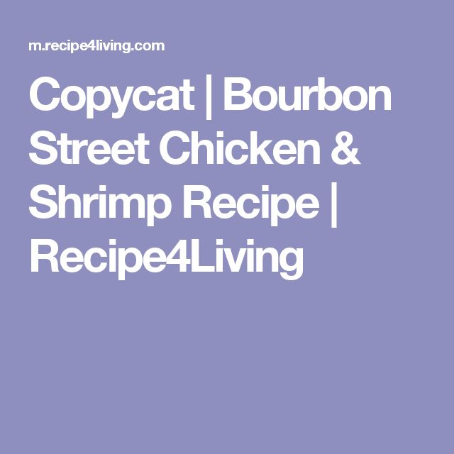 Copycat | Bourbon Street Chicken & Shrimp Recipe | Recipe4Living