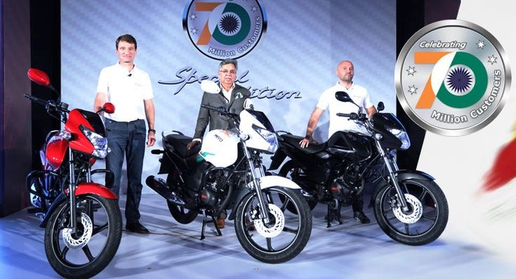 Hero Motorcycle Company launches Hero Achiever 150 in India at Rs 61,800. Check out the complete details about the launch date and features this bike.
