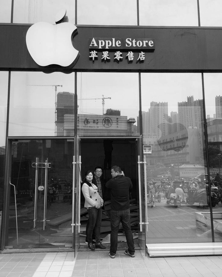 apple store #wuxi