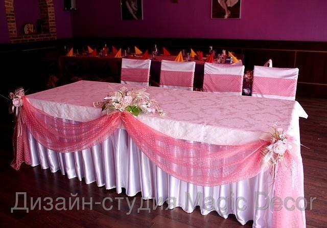 Юбка для свадебного стола купить