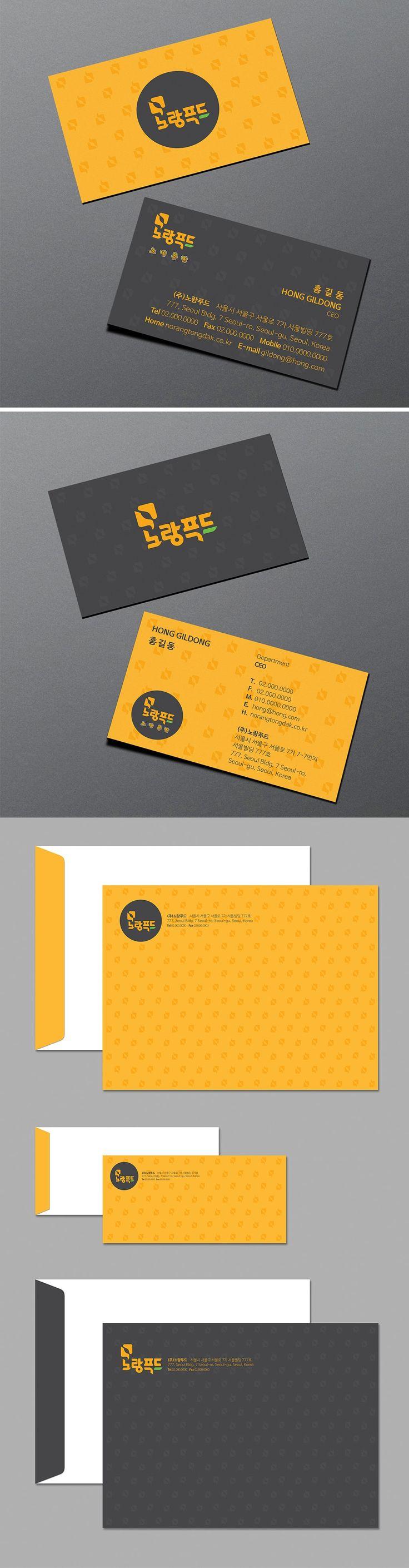 Design by design4eva/ #봉투 #봉투디자인 #명함 #명함디자인 #디자인 #디자이너 #라우드소싱 #레퍼런스 #콘테스트 #editorial #poster #design #illust #포트폴리오 #디자인의뢰 #공모전 #일러스트 #포스터 #편집 #편집디자인 #일러스트 #card #color #타이포그래피