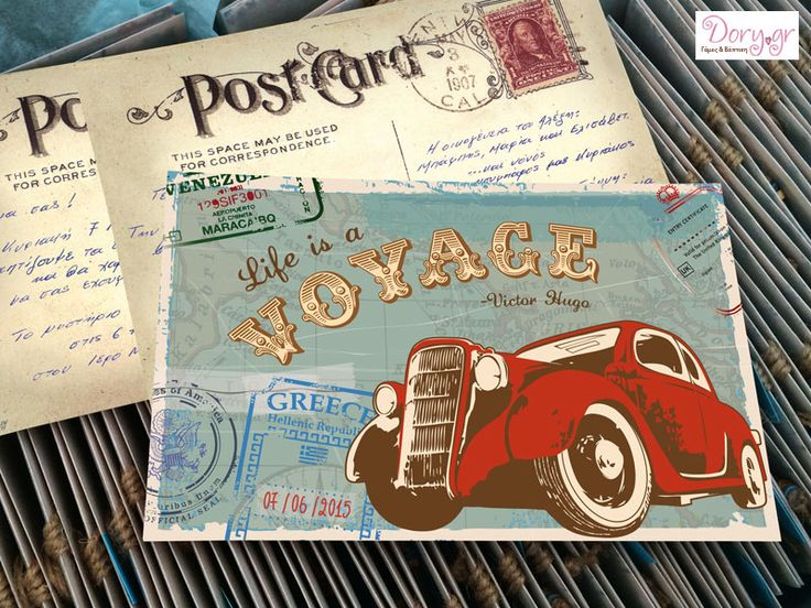 Dory.gr- Invitation for a baptism - Vintage style with a car/Oldsmobile/travel theme