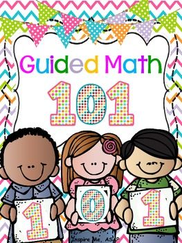 Guided Math 101 - $10 resource