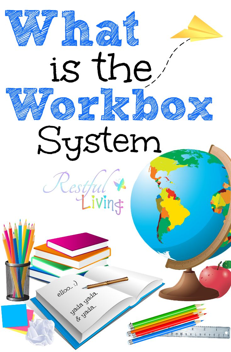 In my scavenger hunt for the perfectly organized homeschool, I came across the workbox system! What Is The Workbox System, you ask? That is what I'm sharing with you today!