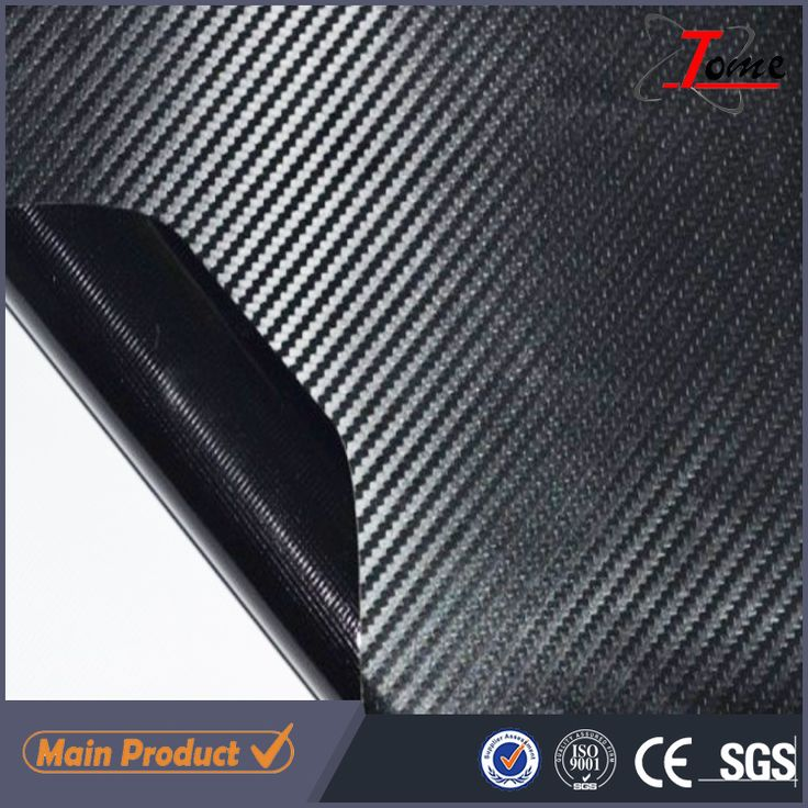 3d carbon fiber vinyl car sticker, carbon fiber price 1.52*30m, car wrap vinyl#carbon fiber price#Textiles & Leather Products#fiber#carbon fiber