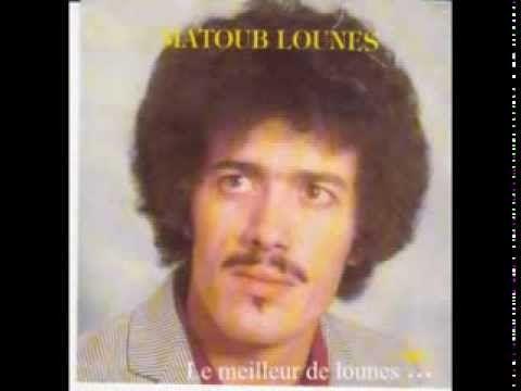 Matoub Lounès - El Commissaire - YouTube