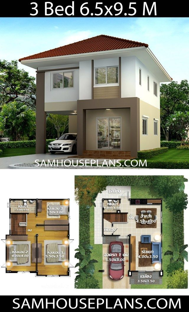 House Plans Idea 6 5x9 5 With 3 Bedrooms Sam House Plans 65x95 Bedrooms House Idea Minim In 2020 Minimal House Design Beautiful House Plans Building Plans House