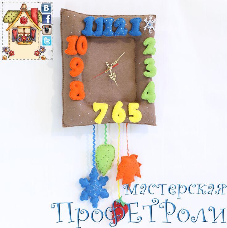 """Часы """"Времена года"""" подробнее https://vk.com/profetroli #ПроФЕТРоли"""