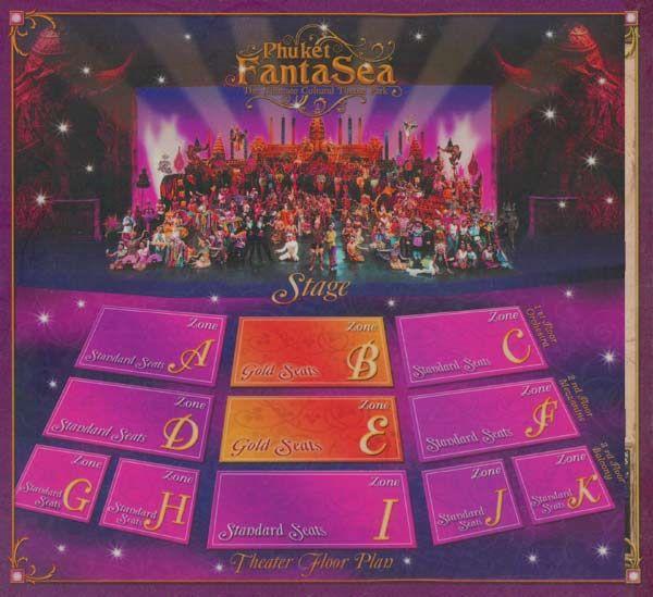 Phuket Fantasea Show seating plan
