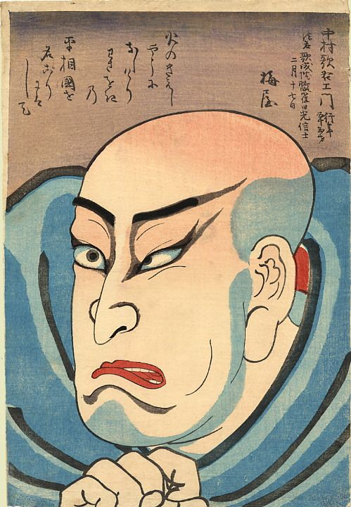 Artist: Kuniyoshi | Date: 1852 | Size/Format:	Oban Tate-e (10.25 by 14.75 ins) |  Description:	A memorial portrait of the actor Nakamura Utaemon IV, published on the occasion of his death in 1852, with his death-poem inscribed above.