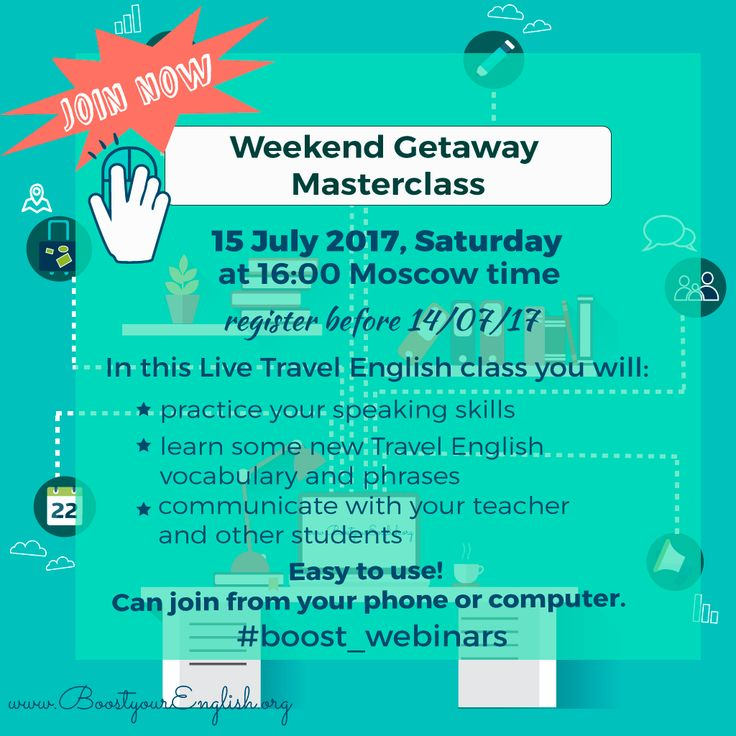 Weekend Getaway Masterclass 15/07/2017