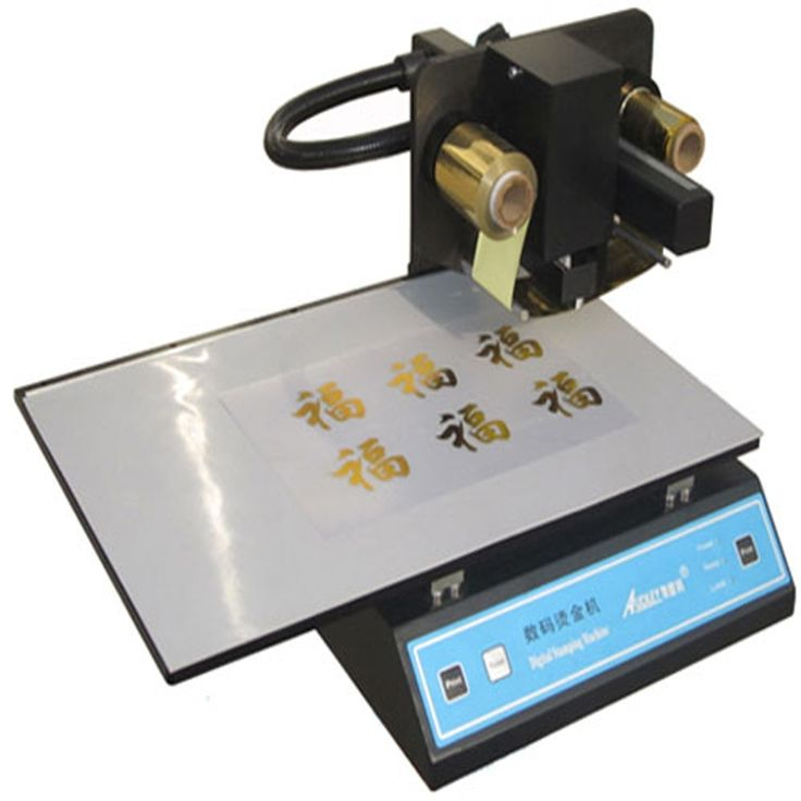 1775.60$  Know more  - 1 PC ADL-3050A  Automatic hot foil stamping machine, 300 dpi  Pvc label making machine, Digital Printer