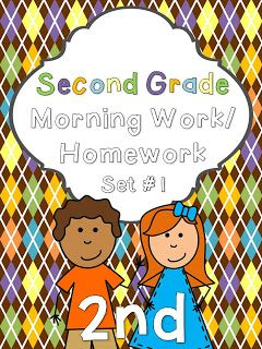 Second Grade Nest: 2nd Grade Morning Work is Finished!