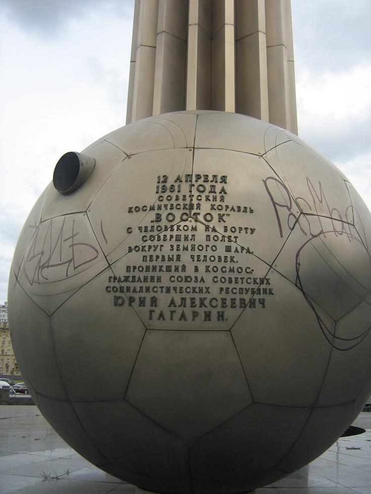Modulo di Gagarin - Gagarina ploshchad, Mosca