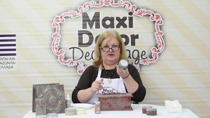 Maxi Decor   Τεχνική Αρχαϊκό
