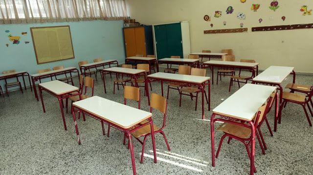 Πιερία: Δάσκαλος κλείδωσε μαθητές Δημοτικού στην τάξη και ...