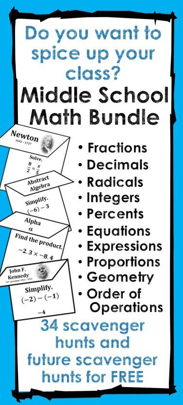All 34 scavenger hunts I use in my middle school classes. These scavenger hunts are a great way to boost student engagement. Topics include fractions, decimals, integers, order of operations, radicals, proportions, area, expressions, and equations. Plus you get all future middle school scavenger hunts FOR FREE! Middle school math