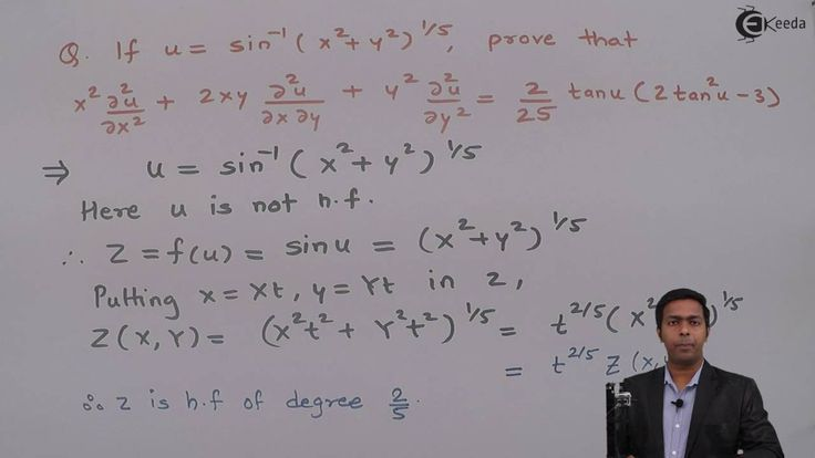 Learn Homogenous Functions (Euler's theorem) | Problem 4 on Corollary of...