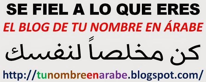 Frases en letras arabes para tatuajes