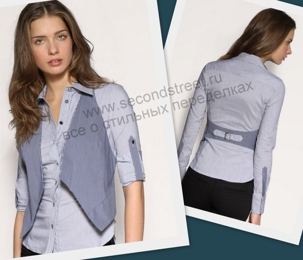 #DIY #LAM #shirt #appliqué