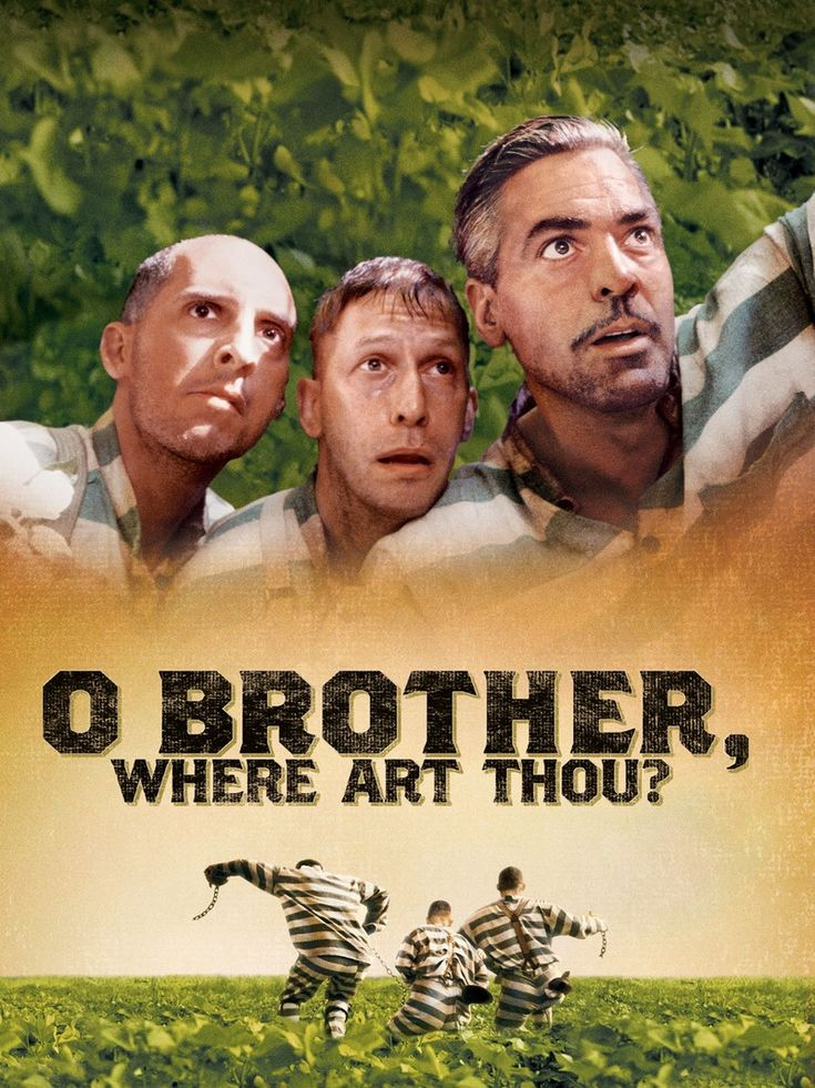 Though not as good as Coen brothers' classics such as Blood Simple, the delightfully loopy O Brother, Where Art Thou? is still a lot of fun.
