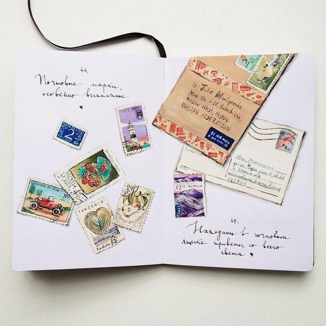 #100thingsilove_jmartynenko 💞 4⃣4⃣ почтовые марки, особенно винтажные🔖 4⃣5⃣ находить в почтовом ящике приветы со всего света📮💌