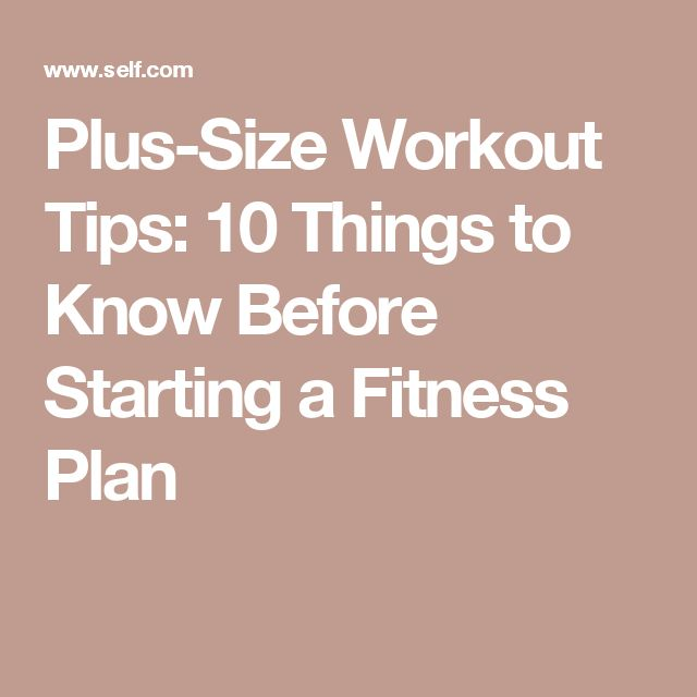 Plus-Size Workout Tips: 10 Things to Know Before Starting a Fitness Plan