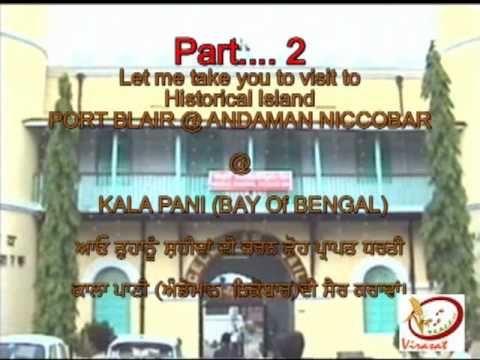 Cellular Jail  ANDAMAN & NICOBAR --2