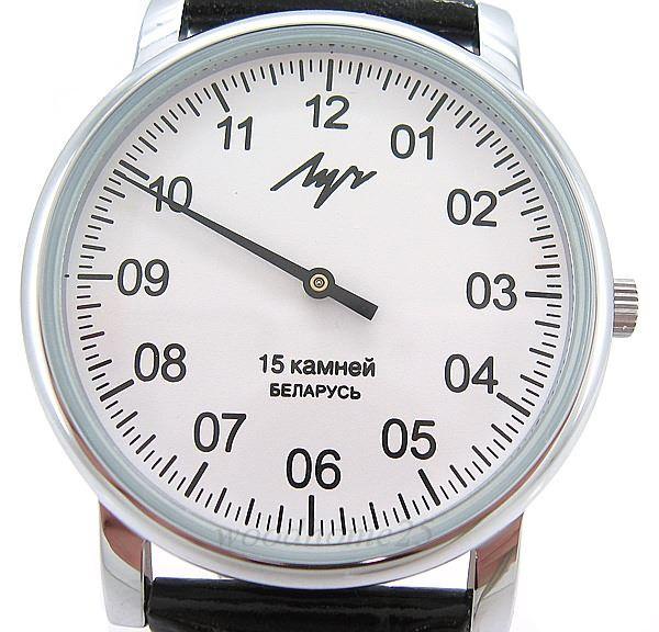 LUCH  Russian Single Hand Watch