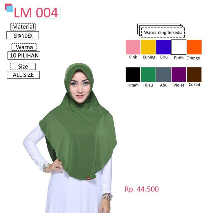 LM 004 Lamia Hijab - Kerudung Bergo Syar'i bahan kualitas premium, nyaman dipakai dan anti gerah. Material : Spandex. Size : All Size. #lamiahijab #hijabindonesia #kerudunginstan #bergo