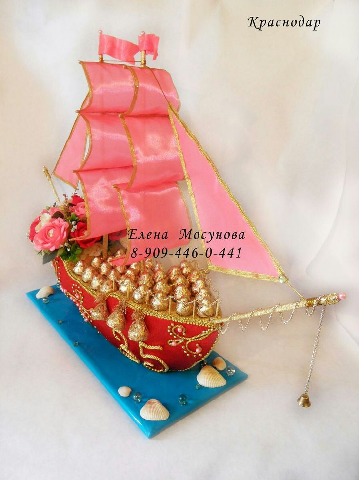 Корабль из конфет с Алыми парусами. Подарок на 35 лет. Подарок на юбилей.подарок на день рождения.