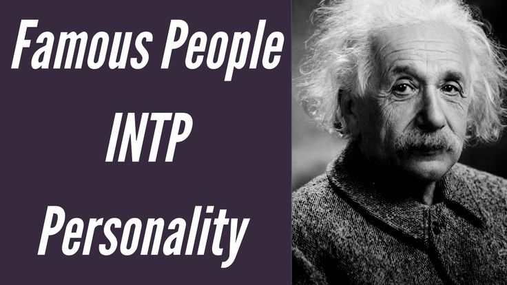 #INTP #FictionalCharacters #MBTI See https://youtu.be/3Wd4LiyKa34 #PersonalityTypes #MyersBriggs