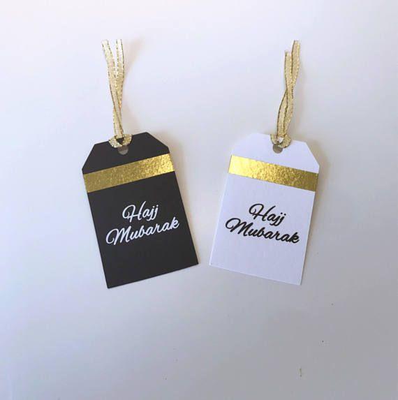 Le Hajj Mubarak étiquette de cadeau Hajj Mubarak étiquette