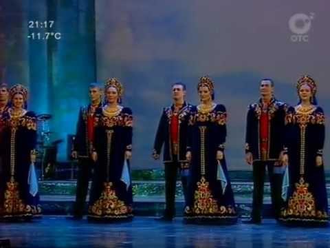 Сибирский хор в Кремле