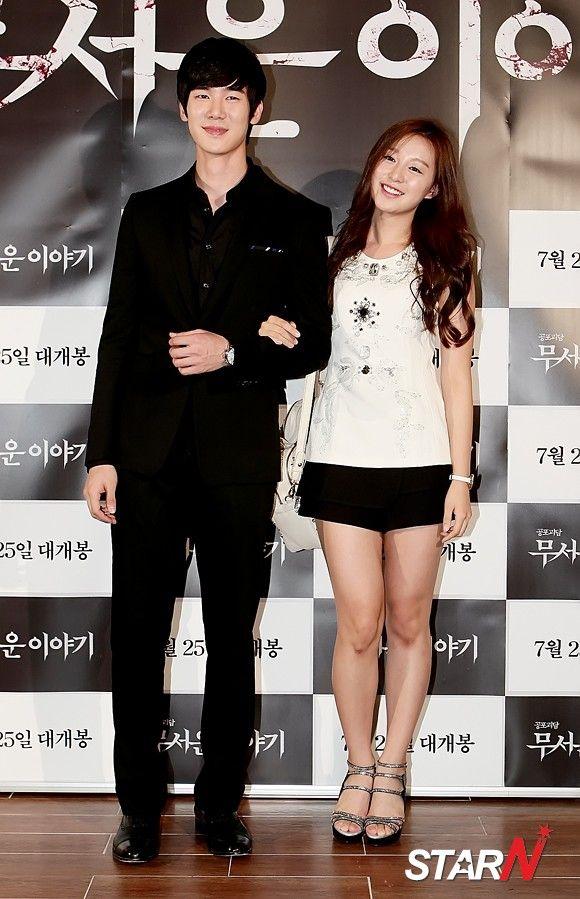 yoo yeon seok and kim ji won - Buscar con Google