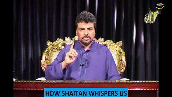 How Shaitan Whispers Us II - Babar R Chaudhry  #ARAR #ArrahmanArraheem #Quran #Ramadan #BabarChaudhry