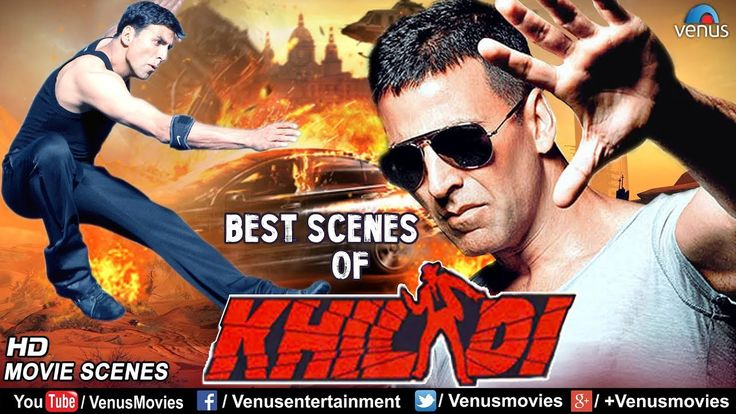 Watch Best Scenes Of Khiladi | Akshay Kumar | Ayesha Jhulka | Superhit Bollywood Comedy & Action Scenes watch on  https://www.free123movies.net/watch-best-scenes-of-khiladi-akshay-kumar-ayesha-jhulka-superhit-bollywood-comedy-action-scenes/