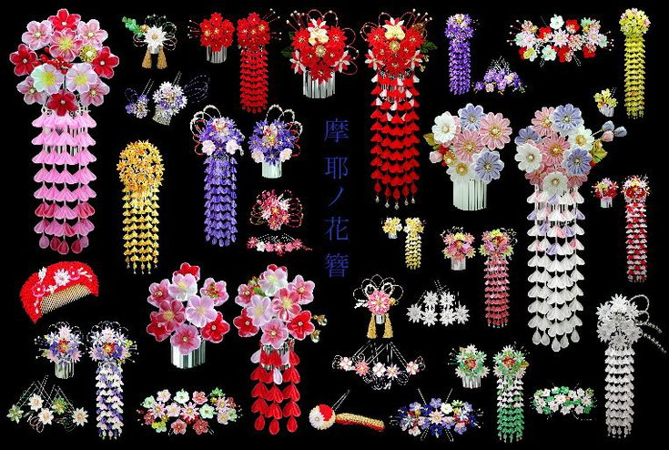 Japanese Kanzashi Hair Ornaments