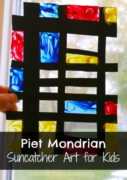 Piet Mondrian art lesson for kids K-3: Make a beautiful suncatcher inspired by one his most famous works!