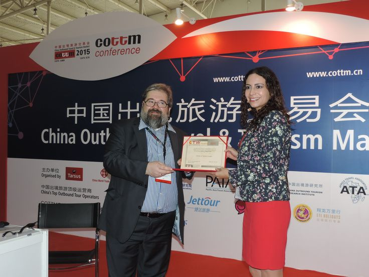 Congratulations to the Ministry of Tourism Ecuador for winning the golden CTW Award in Product Innovation! Here is Ms. María Cristina Rivadeneira with COTRI director Prof. Dr. Wolfgang Georg Arlt.