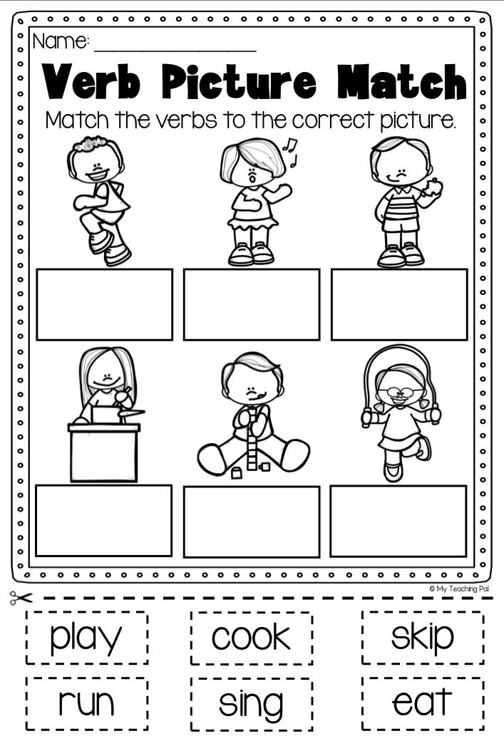 Verbs Printable Worksheet Pack Kindergarten First Second