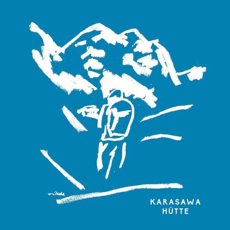 長野にある人気な素晴らしい山小屋『涸沢ヒュッテ』のオリジナルT−シャツの絵を描きました。絵柄は2種類あります。ただし今年の営業は終了しましたので、来年もし登られる際はぜひ、。会場のみでの販売です。このほか、涸沢ヒュッテは畦地梅太郎の絵を使ったオリジナルTもあったりします。  https://www.karasawa-hyutte.com