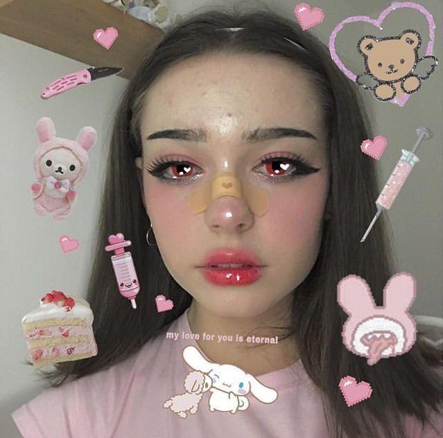 الصور الشخصيه شي حلو مره مره مره Cute Makeup Looks Aesthetic Makeup Kawaii Makeup