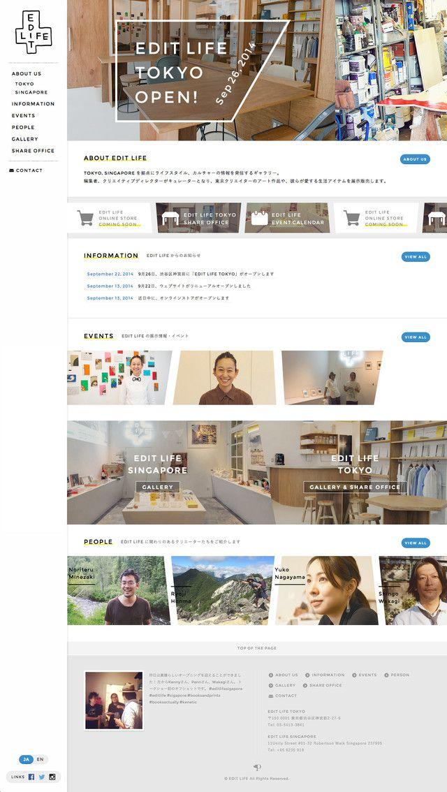 EDIT LIFE TOKYO / SINGAPORE - tadakitom