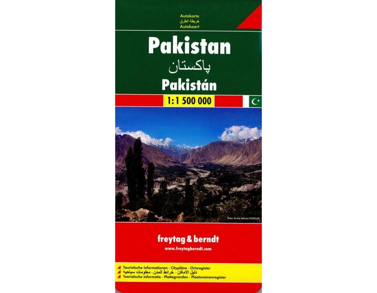 Buy Pakistan Travel Map by freytag and berndt