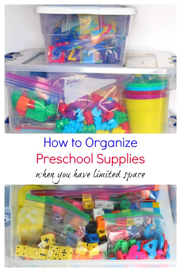 How to Organize Preschool Supplies