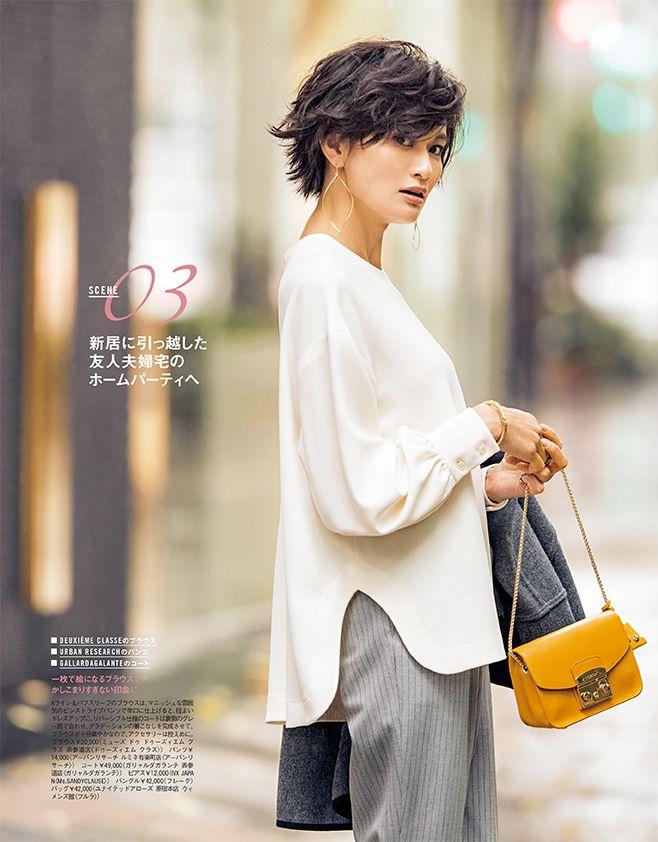 Domaniが人気ショップとコラボ!たった8枚のワードローブで叶う、働くイイ女コーデ - Woman Insight | 雑誌の枠を超えたモデル・ファッション情報発信サイト